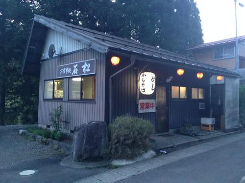 gifu-takayama-ishimatsu-outside