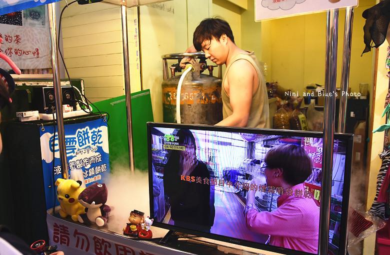 逢甲夜市美食小吃冰飲料韓國白雲餅乾03
