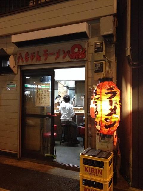 20141014八ちゃんラーメン