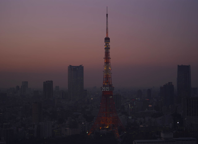 Tokyo Tower which was lighted up