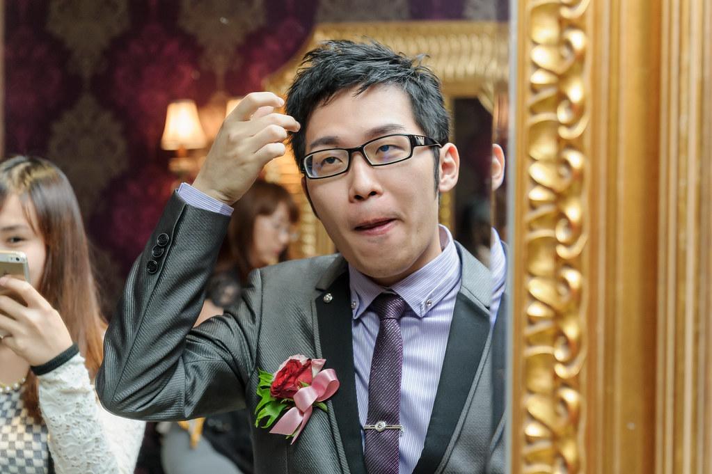 彥中有彤結婚-390