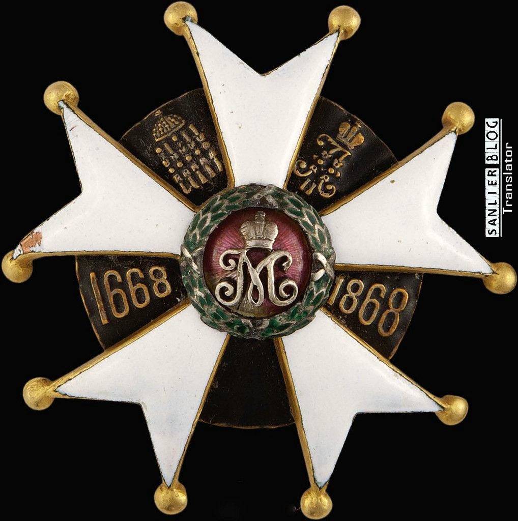 俄罗斯帝国军徽45