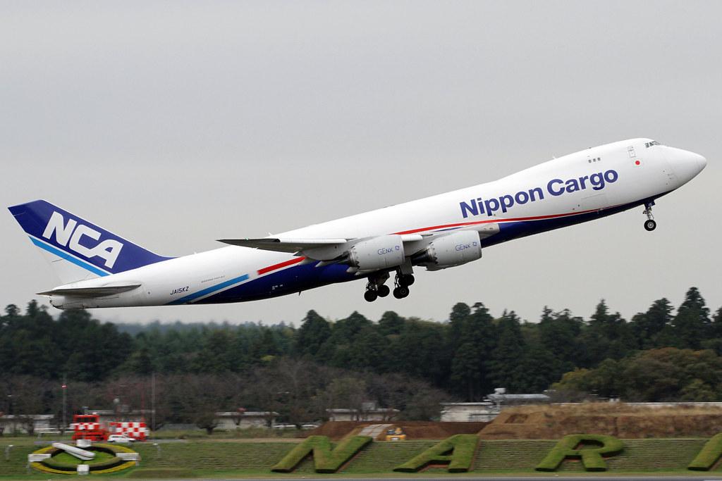 JA15KZ - B748 - Nippon Cargo Airlines