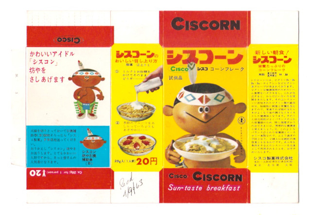 Vintage 1963 Japan Ciscorn Oji Indian Single Serve Cereal Box