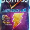 Lightning bolt Doritos. Will wonders never cease.