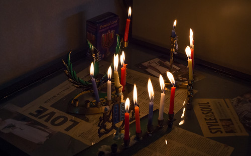 Hanukkah: Hope, Love and Light by Geoff Livingston