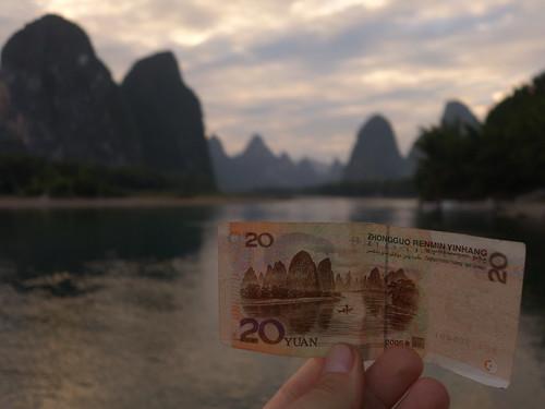 Rivière Li billet de 20y