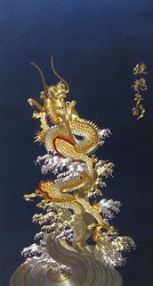 Chinese dragon hand embroidery art painting