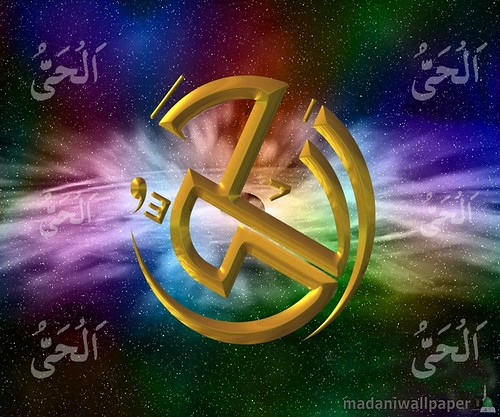 Islamic photo gallery
