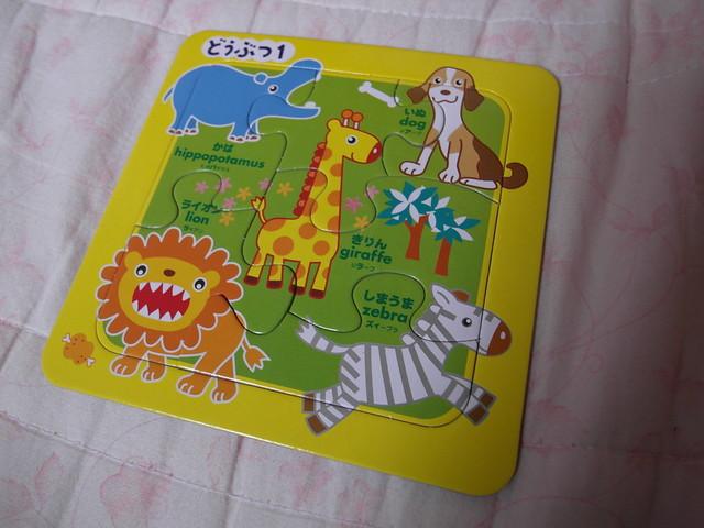 六片裝的拼圖,我買的這組的圖案是動物的@大創拼圖
