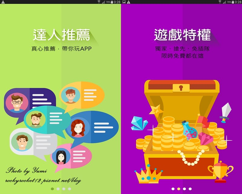 Screenshot_2014-12-24-00-28-12-horz
