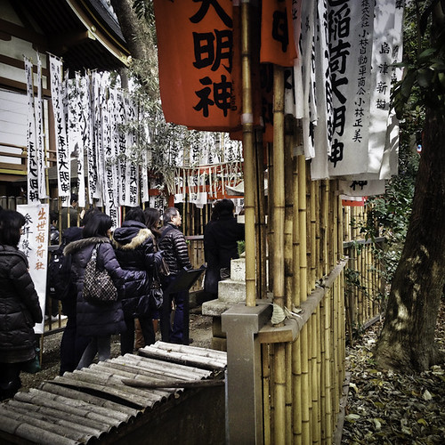 Inari Shrine Line Up with Flags at Hachimanjingu Shrine, 2015