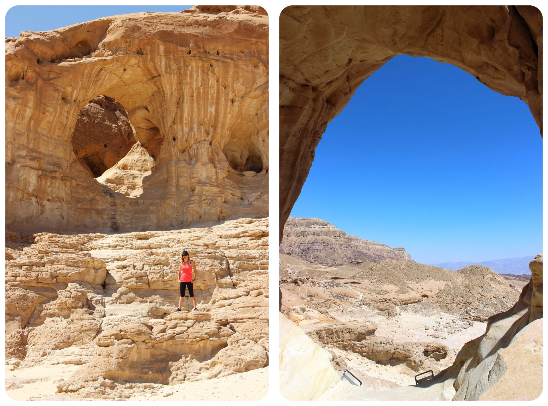 arches timna park israel