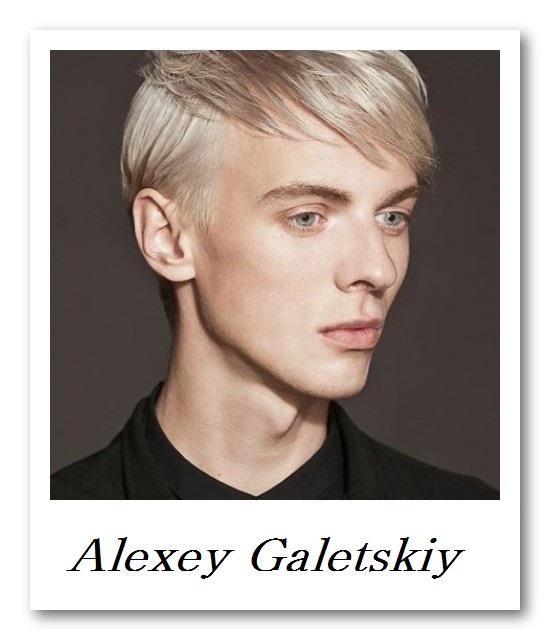 EXILES_Alexey Galetskiy