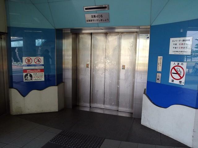 関門トンネル人道:エレベーター