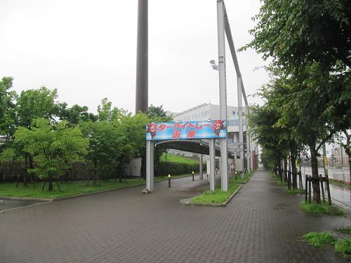 函館競輪場から函館競輪場へ徒歩で移動