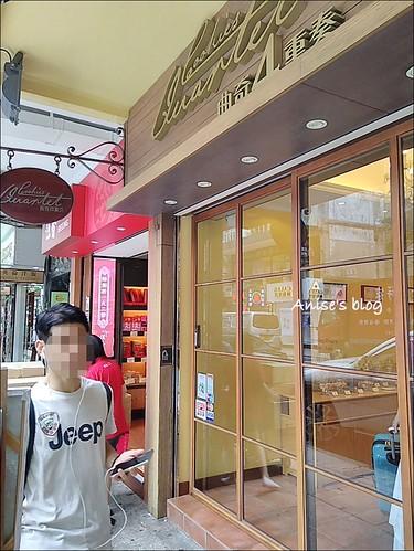 香港咖啡館_007