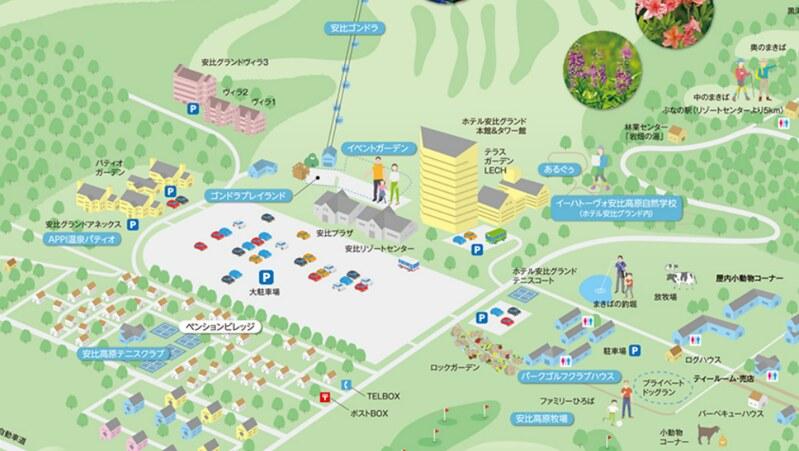 appi map