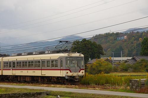 IMGP3353