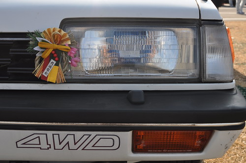 1984-1994 SUBARU LEONE