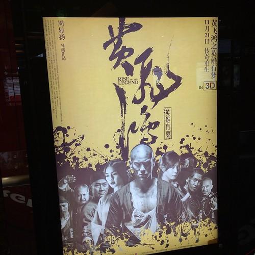 shenzhen69