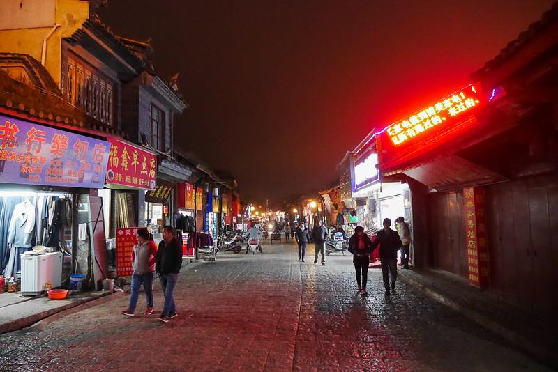 kunming_day1_13