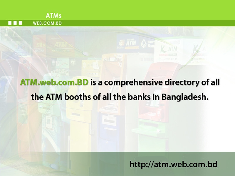 ATM-Booths-of-Banks-in-Bangladesh