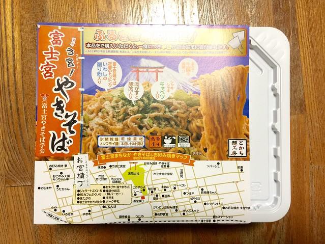 2014.11.23 夕ごはん