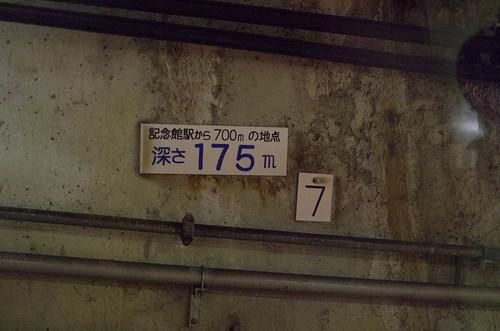 140816 084.jpg