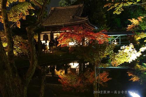2014京阪神-高台寺夜間拜觀2184_001