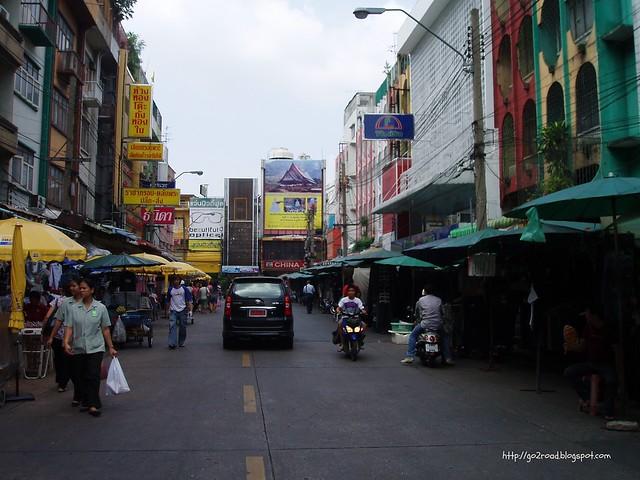 Уличная торговля БКК