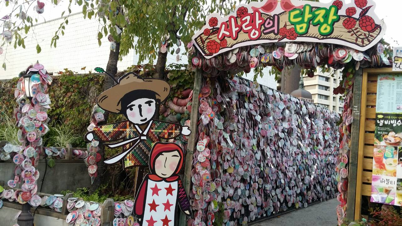 30 Sep 2014:  Ssamziegil 쌈지길 | Seoul, South Korea