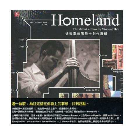 徐崇育 - HOMELAND