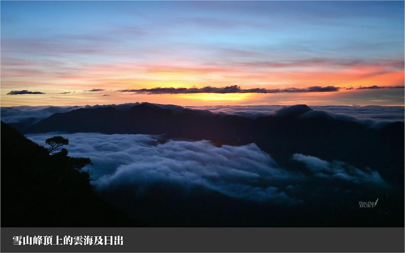 雪山峰頂的雲海與日出
