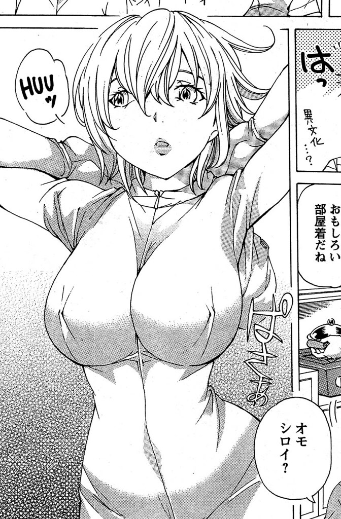 katakoto0102