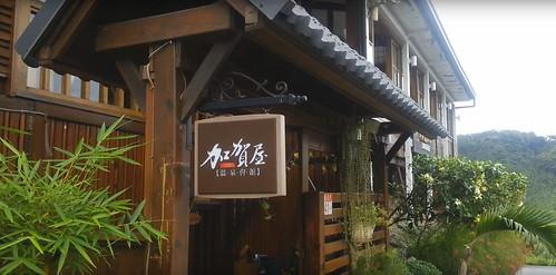 花蓮縣玉里鎮周邊景點吃喝玩樂懶人包 (9)