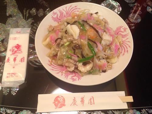 nagasaki-kojiyamachi-keikaen-sara-udon01