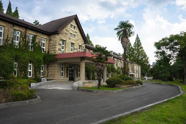 Former Administration Building of Mokpo Teachers' College, Mokpo, South Korea