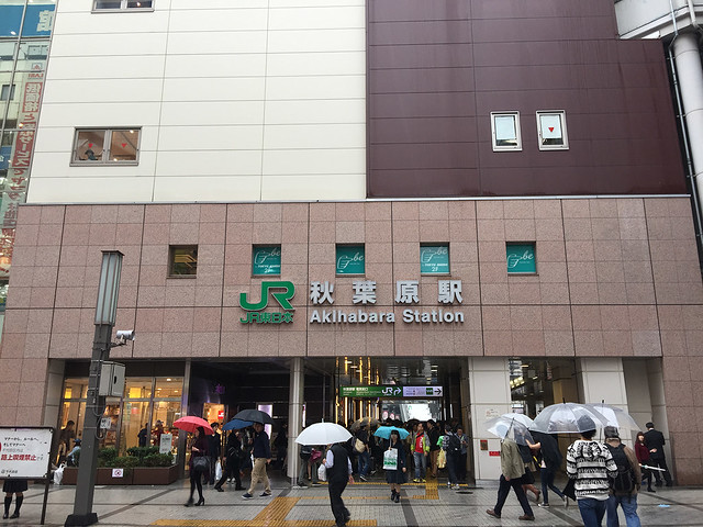 13_akihabara