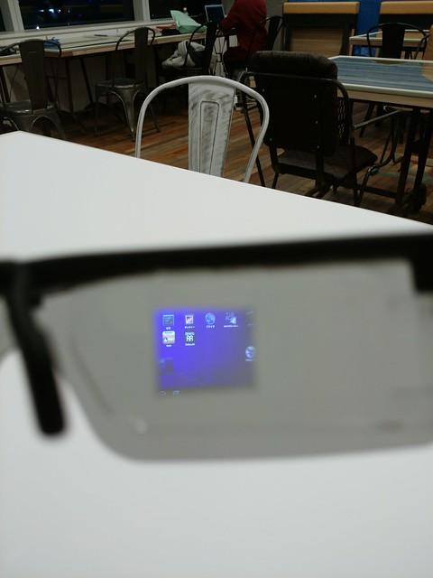 メガネの奥に見える画面