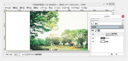 SnapCrab_NoName_2014-12-4_13-55-36_No-00