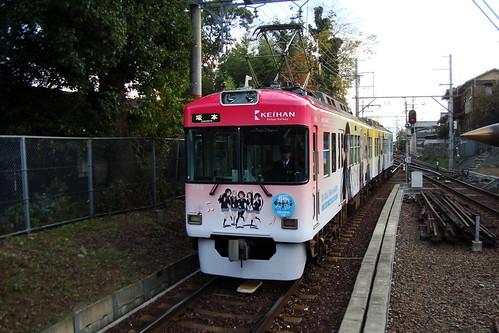 2014/11 京阪大津線 けいおん!5周年 HO-KAGO TEA TIME TRAIN #39