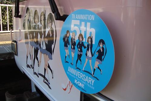 2014/11 京阪大津線 けいおん!5周年 HO-KAGO TEA TIME TRAIN #19