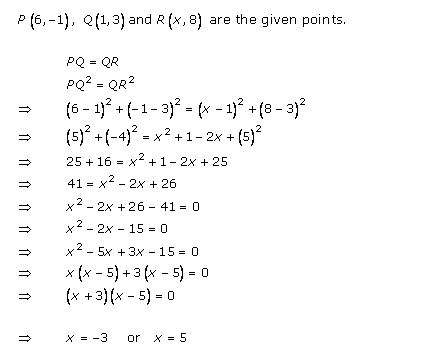 RD-Sharma-class 10-Solutions-Chapter-14-Coordinate Gometry-Ex-14.2-Q31