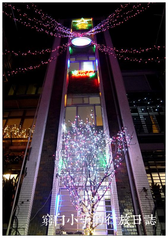 吉慶里聖誕巷 17