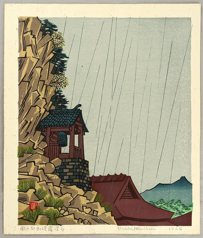 unichi-hiratsuka-rakan-temple-at-yabakei-1925 (1)