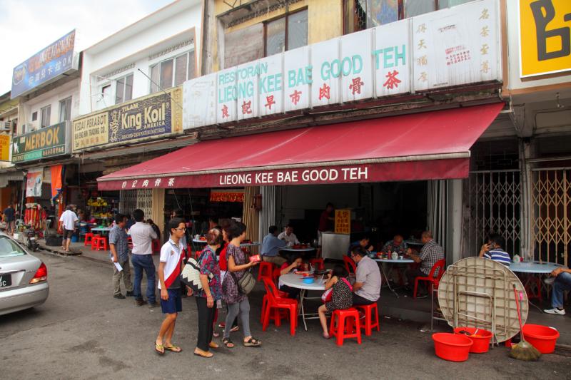 Lieong-Kee-Bae-Good-Teh