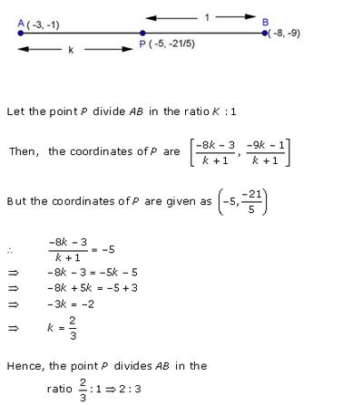 RD-Sharma-class 10-Solutions-Chapter-14-Coordinate Gometry-Ex-14.3-Q11 i