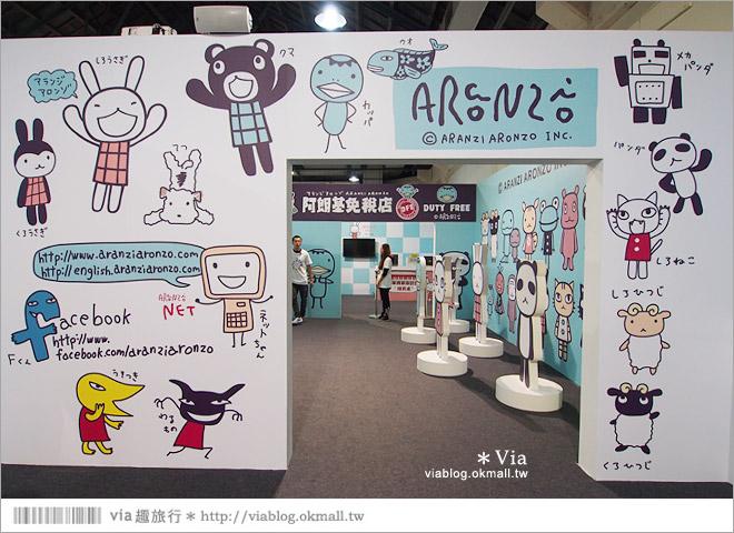 【阿朗基愛旅行】台北華山藝文特區阿朗基展~跟著阿朗基一起環遊世界去!50