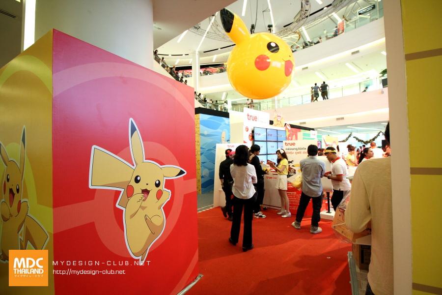 Pokemon-Together2015-12